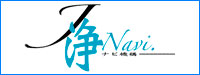 浄化槽ナビゲータ認証機構